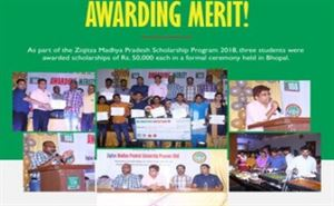 ZIQITZA HEALTHCARE LTD AWARDS SCHOLARSHIPS TO CHILDREN OF EMPOYEES TO AID HIGHER EDUCATION
